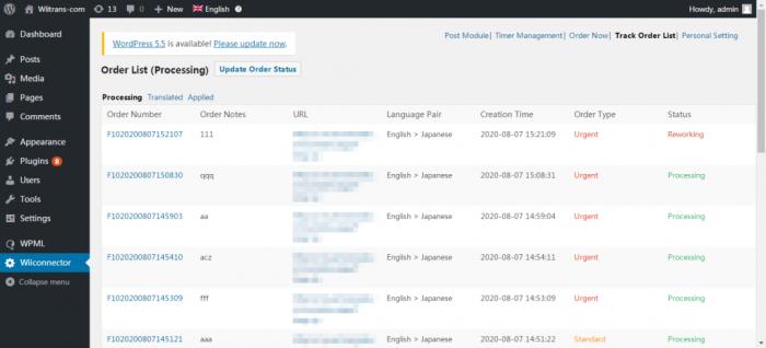 您为什么需要一家技术驱动型语言服务商?_1